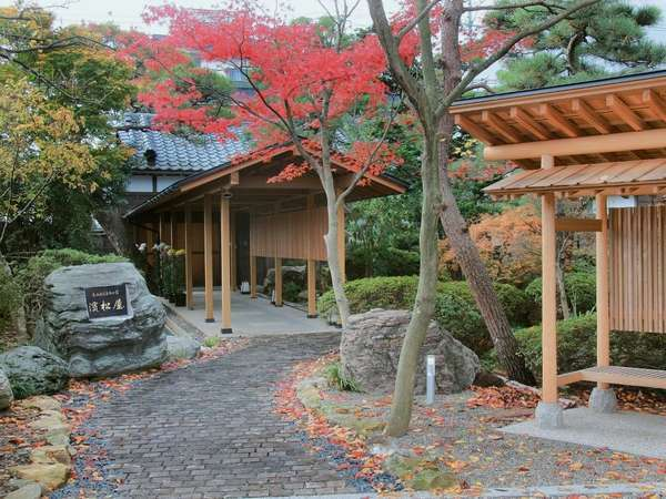 岩室温泉 木のぬくもりの宿 濱松屋の外観