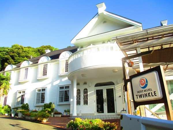 プチホテル トゥインクルの外観