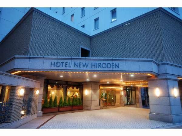 ホテル ニュ−ヒロデン