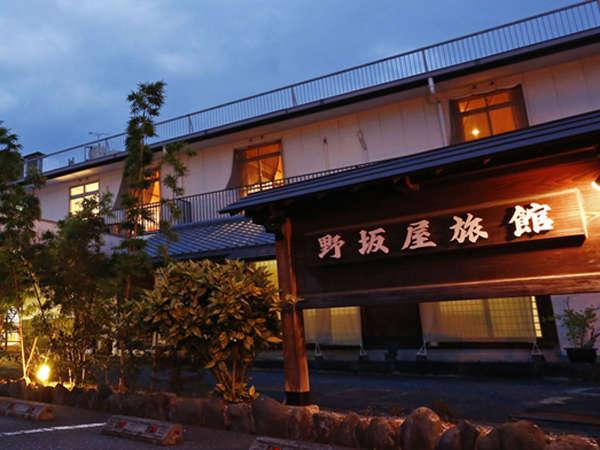野坂屋旅館の外観
