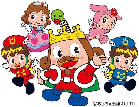 家族で楽しめる♪《軽井沢おもちゃ王国》フリーパス・朝食付き
