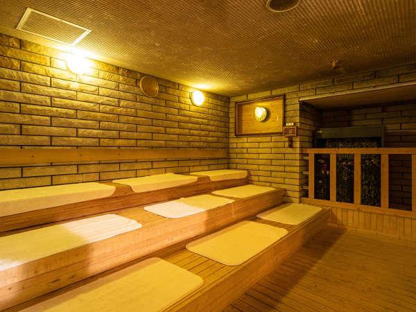 【大浴場】オートローリュは富山県初導入!爽快感を全身でお楽しみください「遠赤外線高温サウナ」