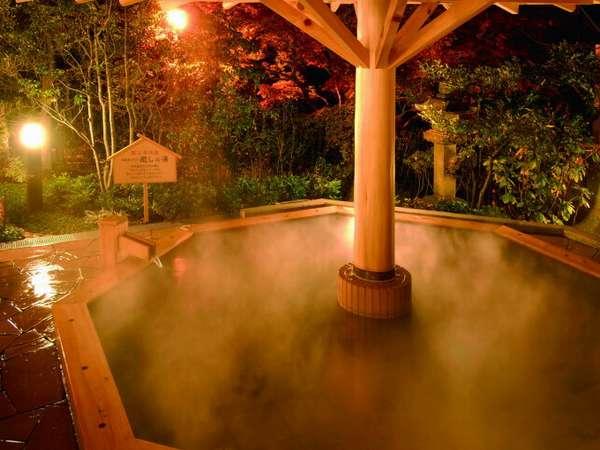 庭園露天風呂「癒しの湯」