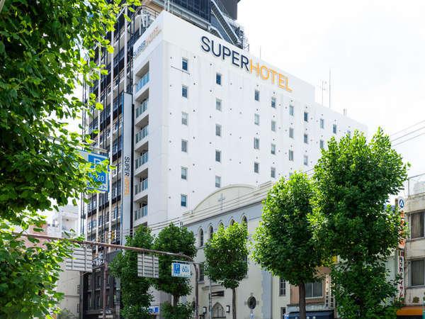 スーパーホテルなんば・日本橋の写真その1