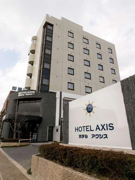 ホテル アクシス