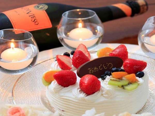 【誕生日・ 記念日プラン】★特典付★大切な日をサプライズケーキでお祝い♪