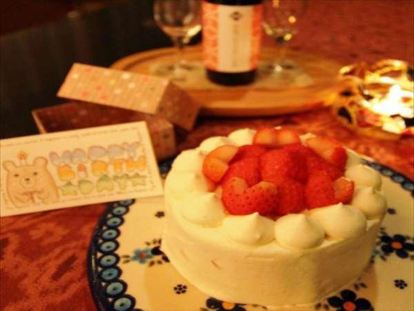 【だんぶり長者】2人の距離ぐっと縮まる記念日・誕生日プラン〈部屋食〉〈レイトアウト11時〉〈ケーキ付〉