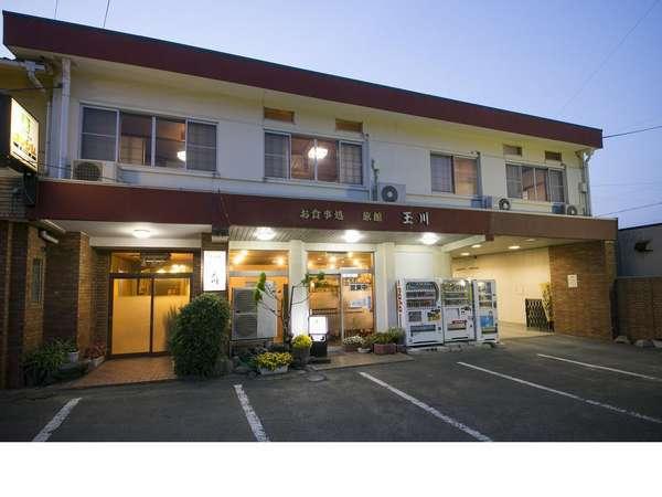 渥美半島 玉川旅館