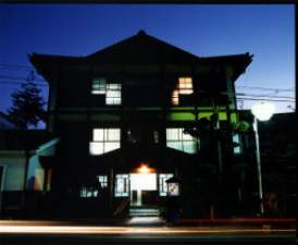 井出野屋旅館の外観