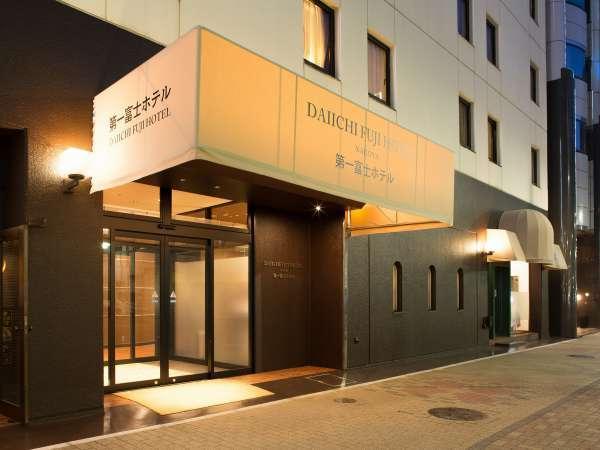 第一富士ホテル名古屋駅前