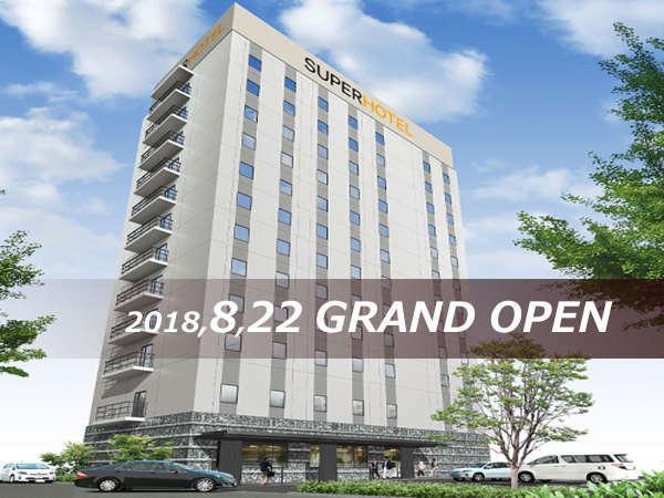 スーパーホテル東京・芝 高濃度人工炭酸泉 開城の湯