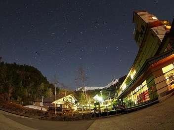 星降る里 濁河温泉 旅館御岳