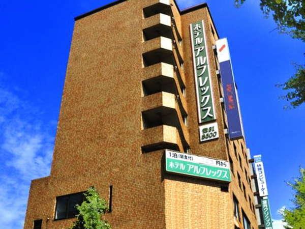 ホテルアルフレックス徳山駅前