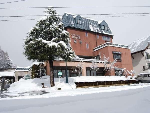 白馬ホテル扇屋の外観