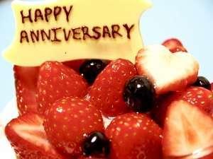 お祝い特典付【特別な記念日を迎えるカップル・ご夫婦に】感動のフォト&ムービーDVDに大切な想いを添えて