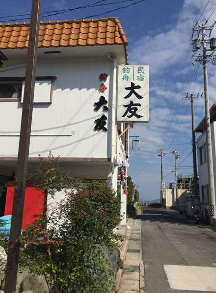朝食なし☆知多半島さきっぽで魚料理を食す