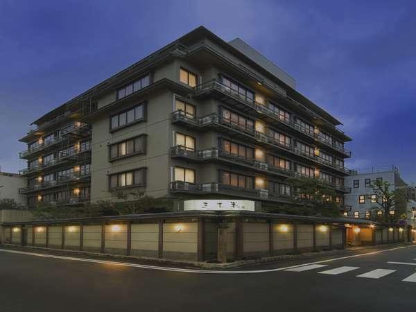 三木半 旅館