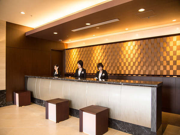 ANA Crowne Plaza Hotel Yonago