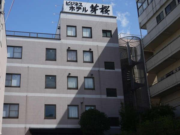 ホテル芽桜の外観