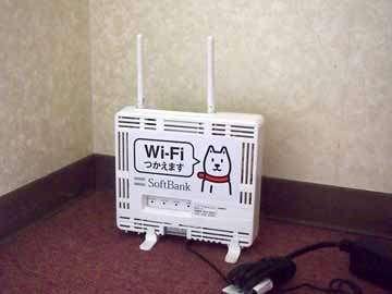 WI-FI ソフトバンク:お部屋でご利用可能ですが、接続が悪い場合もございます。