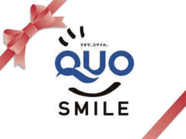 【QUOカード&ミネラルウォーター付】◆ビジネスマンに便利と好評◆全室Wifi&高速有線LAN完備
