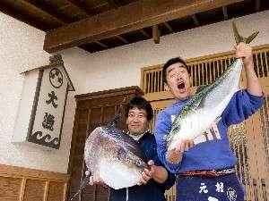 食べる温泉宿 大漁の外観