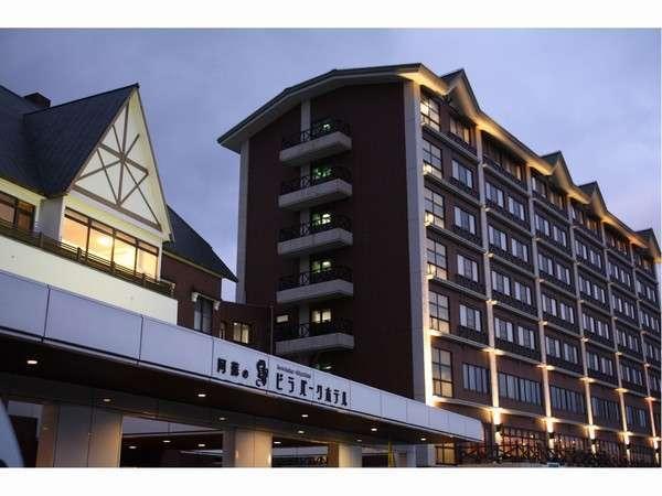 阿蘇の司ビラパークホテル&スパリゾート