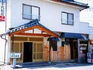 民宿 千代松荘の外観