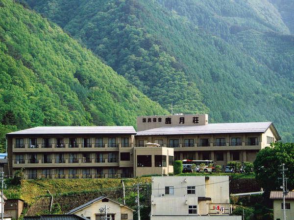 上田市国民宿舎 鹿月荘
