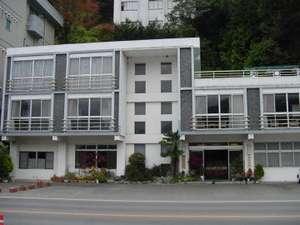 民宿旅館河口湖芙蓉荘の外観