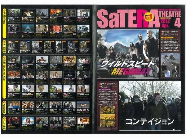 150ch以上の映画(VOD)見放題プラン☆朝食バイキング付●Wi−Fi接続無料●