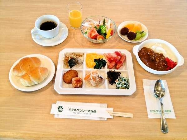 朝食バイキング付 ご宿泊プラン●Wi−Fi接続無料●