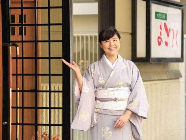 ◆九室だけの小さな宿ではございますが、ご家族や大切な方とのご来館をお待ちしております。