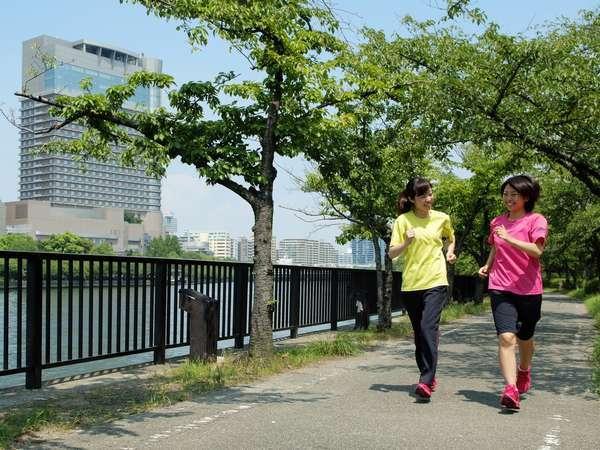 大川と緑の景観で!ランニング&ステイ【朝食付】