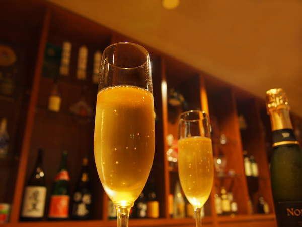【カップル限定】 スパークリングワインの特典付きで旅行を満喫