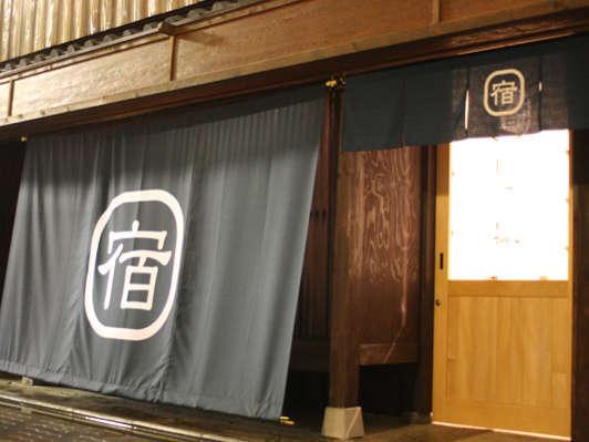 はる家Kyoto