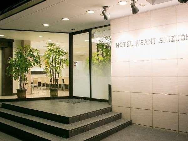 Hotel A'bant Shizuoka