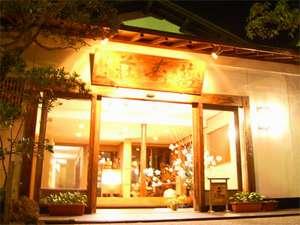 萬寿荘さわだ旅館の外観