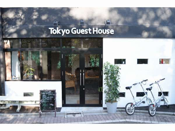 Tokyo Guest House Ouji Music Lounge