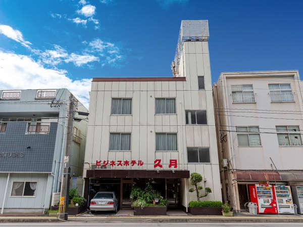 OYO 44364 Business Hotel Kyugetsu