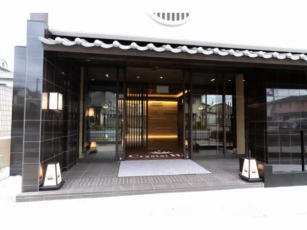 京都クリスタルホテルIII