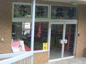 寺井旅館 ハーバービューの外観