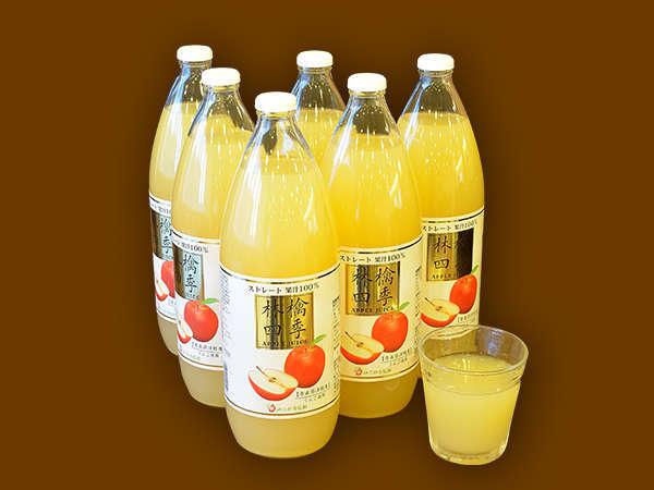 ◆りんごジュースとっても甘くて美味しいですよ♪