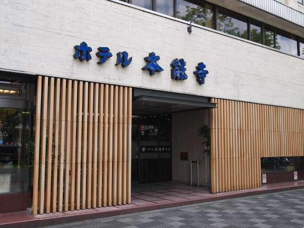ホテル本能寺の外観