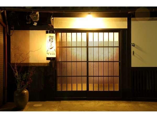nao炬乃座別邸京都駅(八条口)