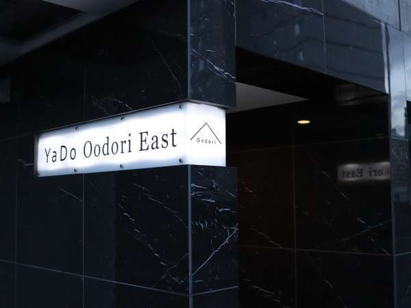 YaDo Oodori East