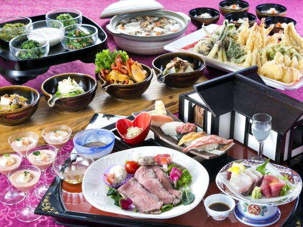 【8月6日~8月7日】【ご夕食会場食】