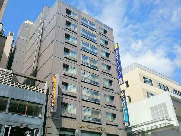 アパヴィラホテル<金沢片町>(アパホテルズ&リゾーツ)