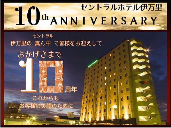 Central Hotel Imari