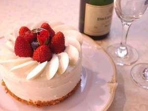 【記念日・誕生日】ケーキ&スパークリングワインでお祝い♪≪伊久で過ごす特別な1日≫